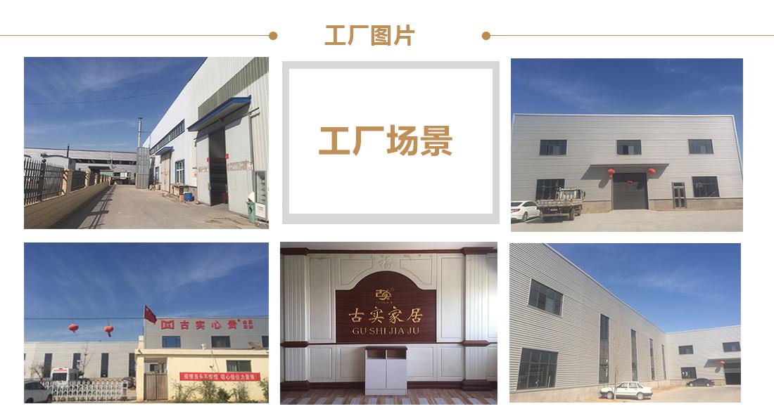 团队图片—工厂图片.png